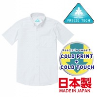 Freeze Tech Mens's Short Sleeve Button Down Shirt, White- Sustained Cold Effect / Quick Dry / Antibacterial & Anti Odour / Anti UV
