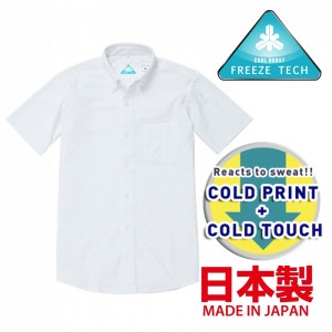 Freeze Tech Mens's Short Sleeve Button Down Shirt, White