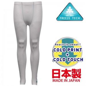 Freeze Tech Leggings, Full Length, White