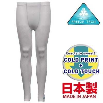 Freeze Tech Leggings, Full Length, White- Performance Sustained Cold Effect / Quick Dry / Antibacterial & Anti Odour / Anti UV