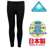 Freeze Tech Leggings, Full Length, Black- Performance Sustained Cold Effect / Quick Dry / Antibacterial & Anti Odour / Anti UV