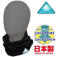 Freeze Tech Cooling Neck Bandana/ Gaitor, Black- Ice Effect for Hot Weather/ Quick Dry/ Anti Odor, UV