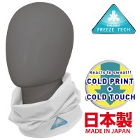Freeze Tech Cooling Neck Bandana, Long, White- Performance Sustained Cold Effect / Quick Dry / Antibacterial & Anti Odour / Anti UV