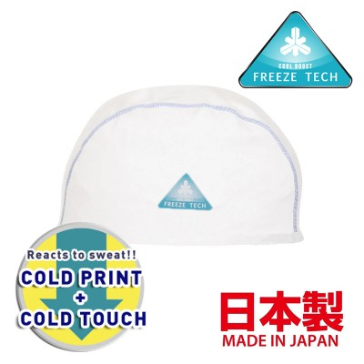 Freeze Tech Cooling Inner Cap, White - Ice Effect for Hot Weather/ Fast Dry/ AntiOdor / AntiUV