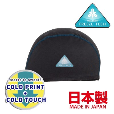 Freeze Tech Cooling Cap, Black- Ice Effect for Hot Weather/ Fast Dry/ AntiOdor / AntiUV