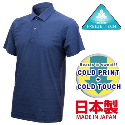 Freeze Tech Polo Shirt, Short Sleeve, Navy Blue- Performance Sustained Cold Effect / Quick Dry / Antibacterial & Anti Odour / Anti UV