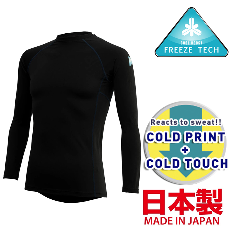 Freeze Tech Cooling Shirt Long Sleeve Crew Neck Black