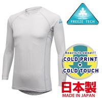 Freeze Tech Mens's Cooling Shirt Long Sleeve Crew Neck White