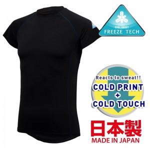 Freeze Tech Shirt, Short Sleeve, Crew Neck (Black)
