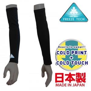 Freeze Tech Cooling Arm Sleeves, Black (Men)