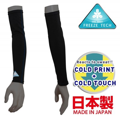 Freeze Tech Cooling Arm Sleeves, Black- Ice Effect for Hot Weather/ Fast Dry/ AntiOdor/ AntiUV (Men)