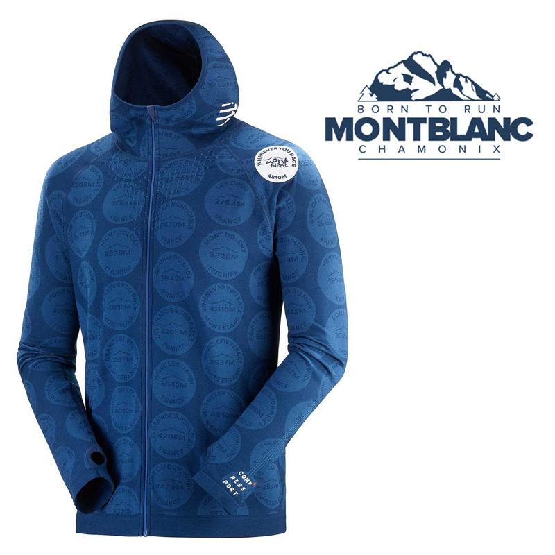COMPRESSPORT 3D THERMO SEAMLESS HOODIE ZIP - MONT BLANC 2020
