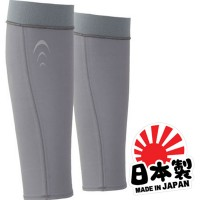 C3FIT INSPIRATION CALF SLEEVES - MIDDLE GREY