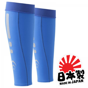 C3fit Fusion Calf Sleeves - BLUE FRAME