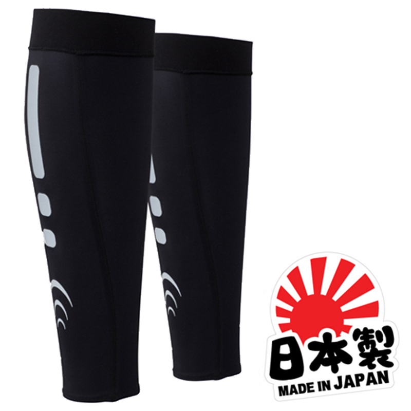C3fit Fusion Calf Sleeves - BLACK FRAME