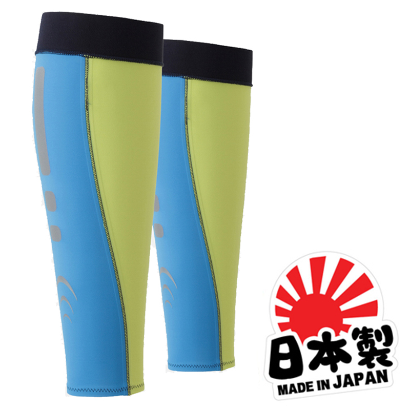 C3fit Fusion Calf Sleeves - LIME YELLOW/AQUA BLUE