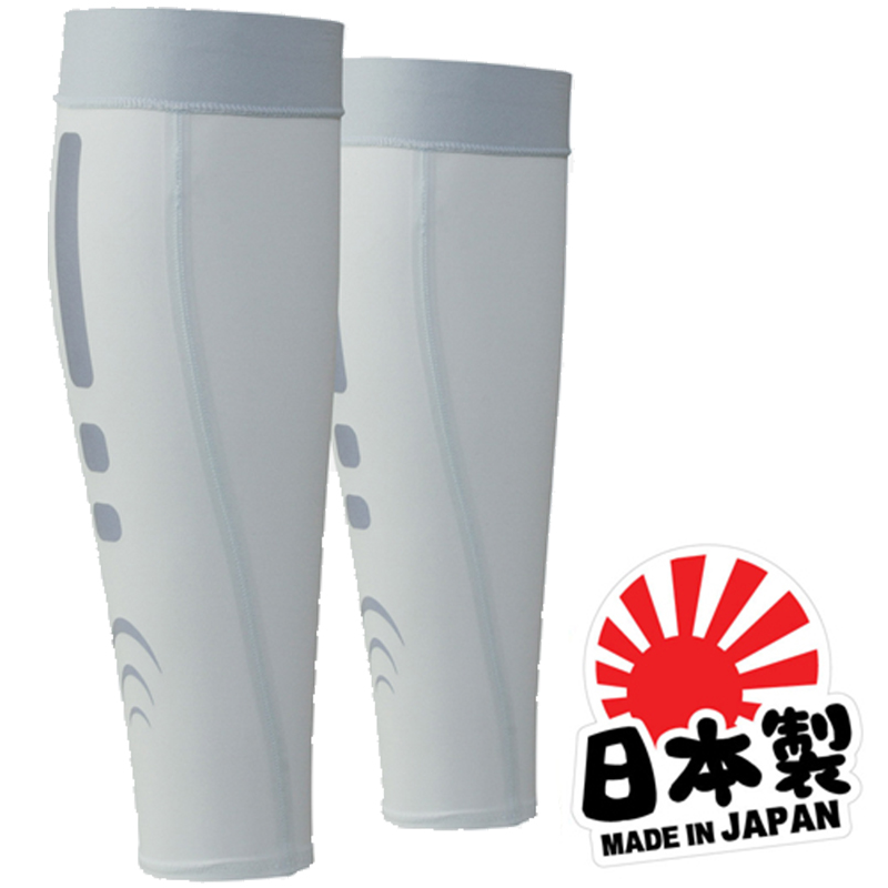 C3fit Fusion Calf Sleeves - WHITE FRAME