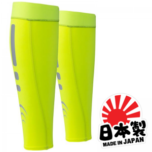 C3fit Fusion Calf Sleeves - YELLOW FRAME