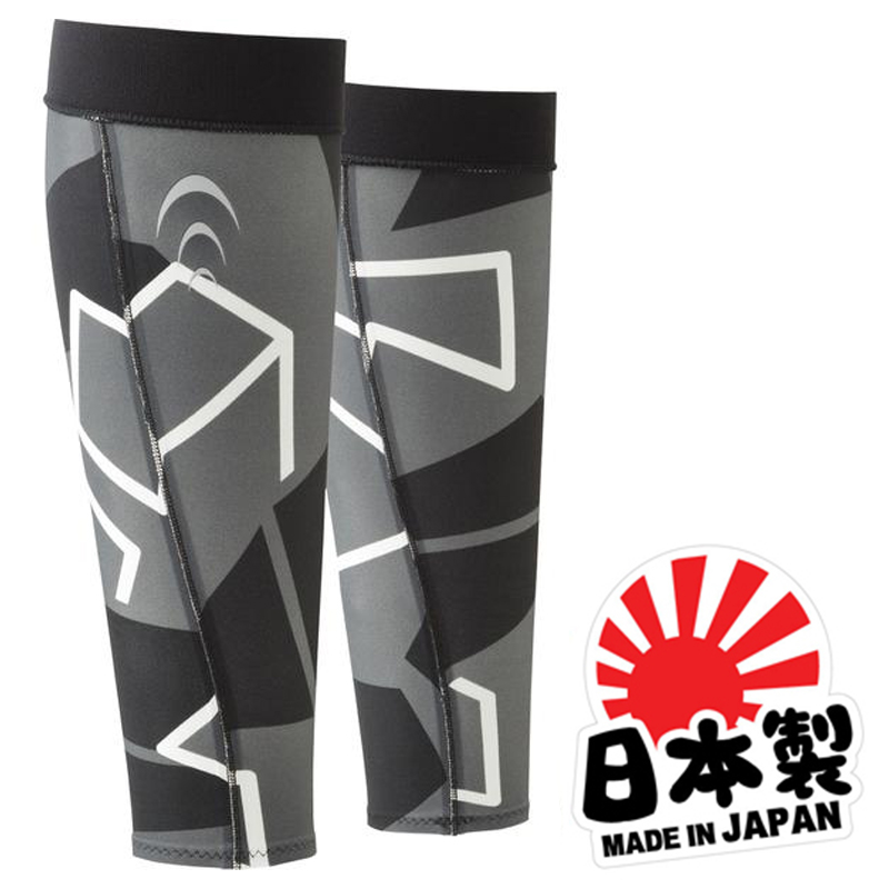C3fit Fusion Calf Sleeves - Black Origami