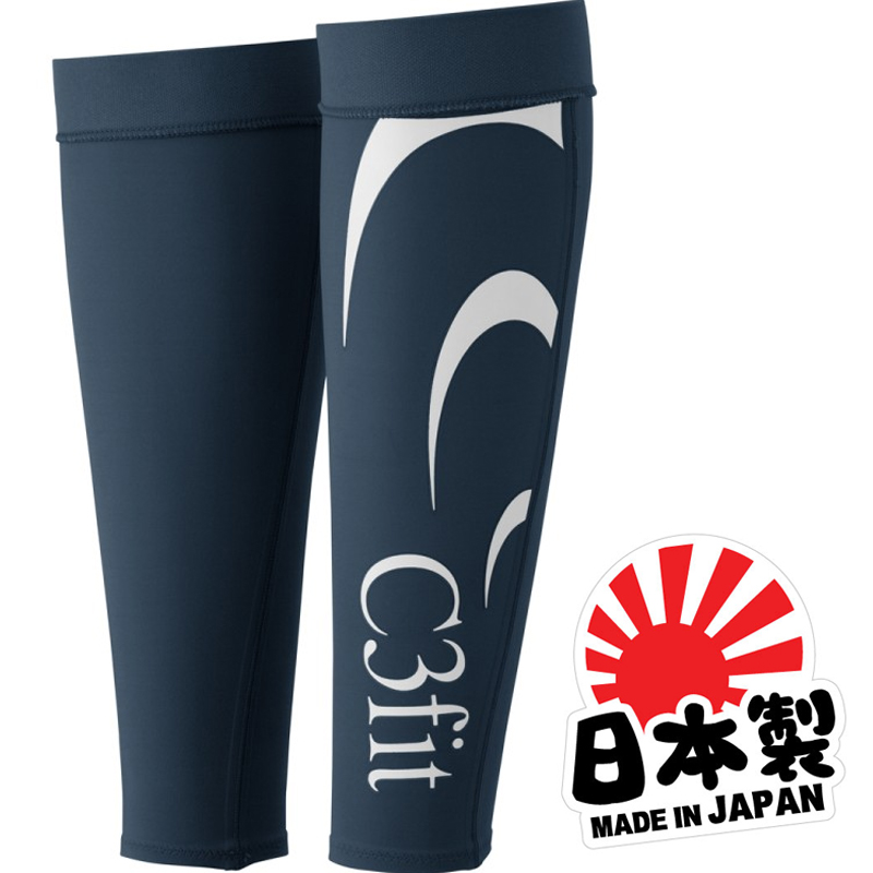 C3Fit Fusion Calf Sleeves - Indigo Navy