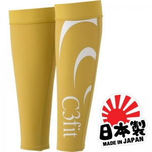 C3Fit Fusion Calf Sleeves - PALE YELLOW